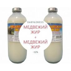 Медвежий жир купить в Украине. Заказать Медвежий жир в интернете. Где купить Медведя жир?