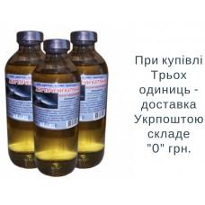 Жир печени акулы купить в Украине. Заказать жир Акулы в интернете. Где купить жир печени катрана?