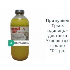 Гусиный жир купить в Украине. Заказать гусиный жир по интернету. Где купить гусиный жир?