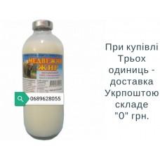 Медвежий жир купить с доставкой. Заказать Медвежий жир в Киеве. Где купить Медведя жир?