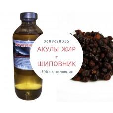 Жир печени акулы купить в Украине. Заказать Акулы жир в интернете. Где купить Жир Катрана?