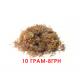 Арника 10 грамм