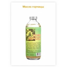 Горчичное масло купить в Украине. Заказать горчичное масло в интернету. Где купить горчицы масло?