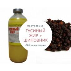 Гусиный жир купить в Украине. Заказать гусиный жир в интернете. Где купить гусиный жир?