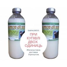 Жир норковый купить в Украине. Заказать Норки жир в интернете. Где купить Норковый жир?